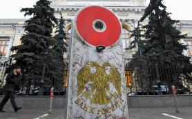 Банк России начал публикацию собственных экономических исследований