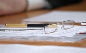 На пути пенсионных денег в фонды обнаружилось новое препятствие