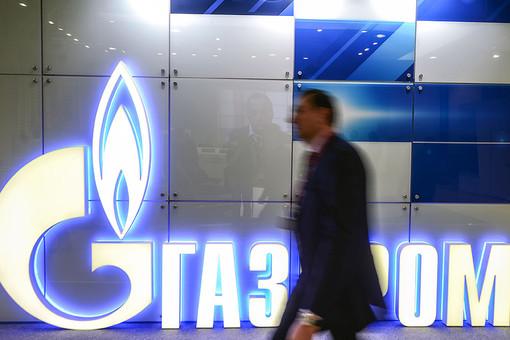 Европа наказывает «Газпром»