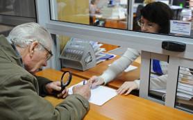 СМИ сообщили об отсутствии решения по пенсионным накоплениям
