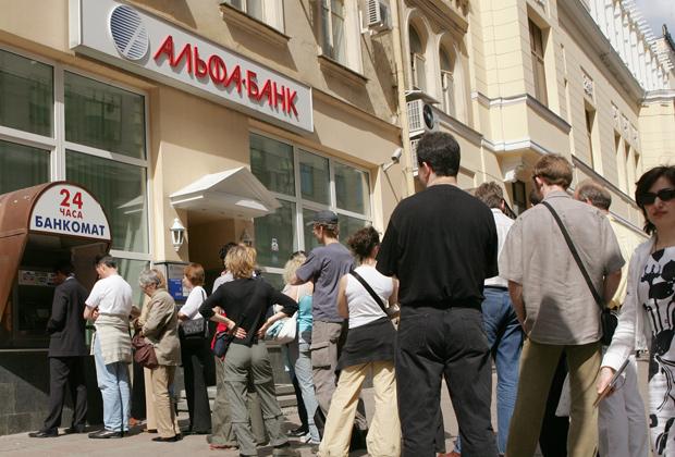 Банковский кризис назначили на середину лета