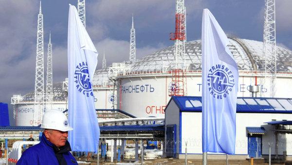 Суд признал права «Транснефти» на топливо в украинской трубе