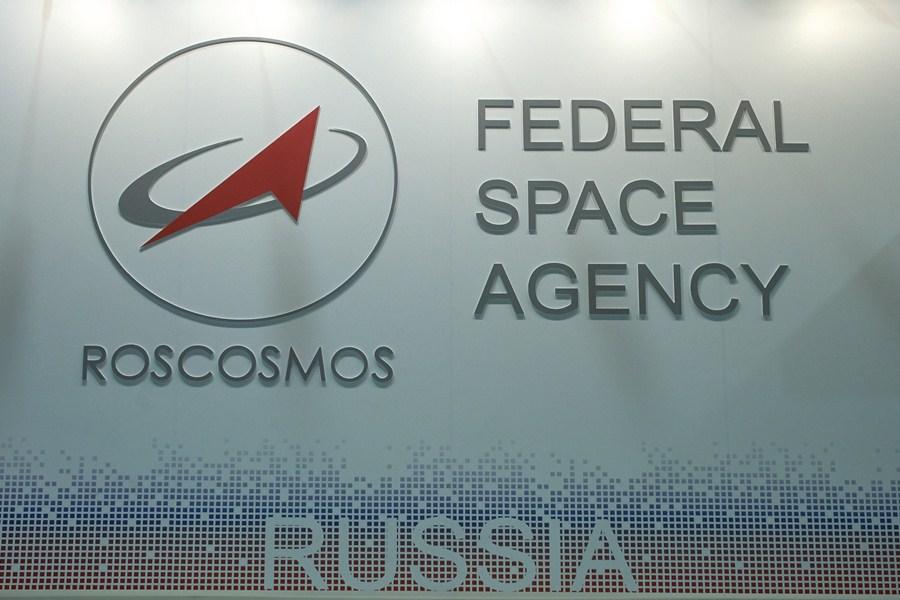 Путин внес в Госдуму законопроект о создании госкорпорации «Роскосмос»