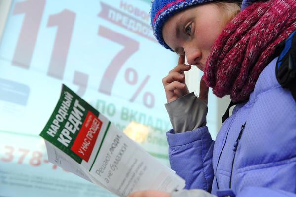 Почему российские банки не в состоянии помочь экономике