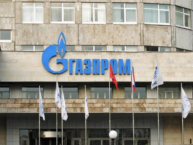 Украина подписала соглашение с «Газпромом» о поставках газа по 248 долларов