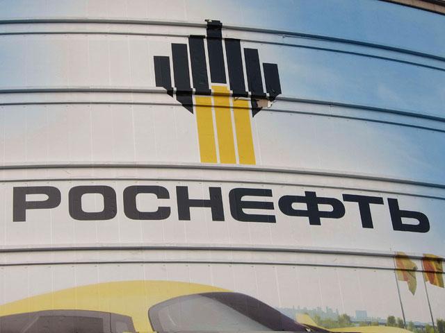 «Роснефть» поставила правительству ультиматум: деньги из ФНБ ей нужны до 1 июня
