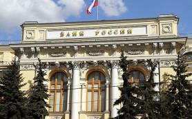 ЦБ вернет Visa обеспечительный взнос после перевода операций в НСПК