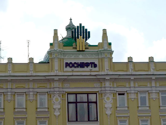 «Роснефть» хочет создать газовую «дочку»