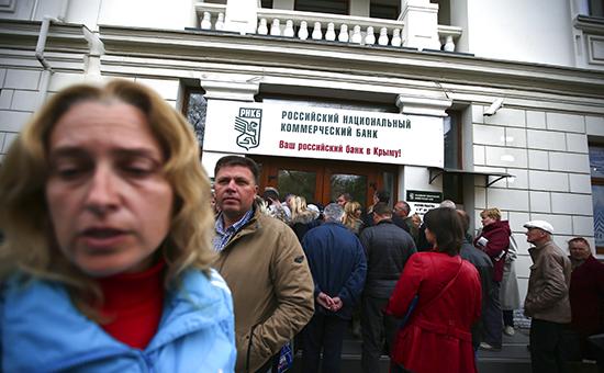 Хакеры выложили переговоры крупнейшего банка Крыма и Банка Москвы