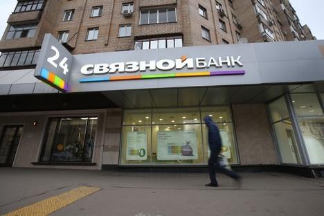 Связной Банк по итогам марта нарушил норматив достаточности капитала