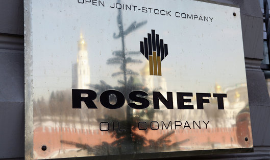 «Роснефть» опровергла намерение купить долю «Газпром нефти» в ННК