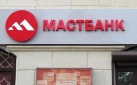 МАСТ-Банк ведет переговоры о санации