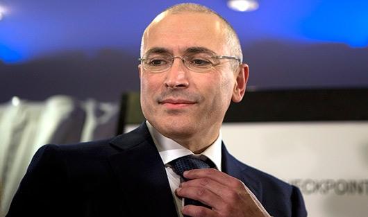 Активы Ходорковского: во что инвестирует экс-глава ЮКОСа