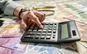 Как бюджетные деньги оседают в офшорах