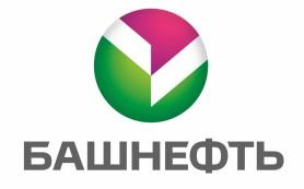 Совет директоров «Башнефти» рекомендует акционерам переизбрать его в прежнем составе