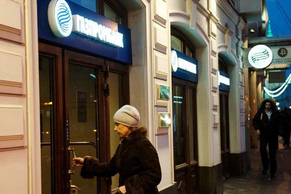 Газпромбанк станет консультантом Минфина по кредитным рейтингам РФ