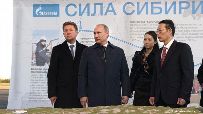 РФ расширяет газовые проекты с КНР, ведет переговоры по нефти