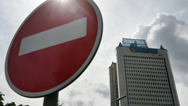 Импортеры газа в Турции добились от «Газпрома» меньше, чем хотели