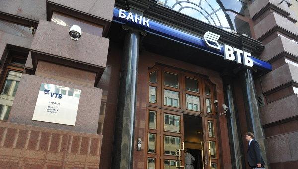 ВТБ, Газпромбанк, Россельхозбанк и «Российский Капитал» будут докапитализированы