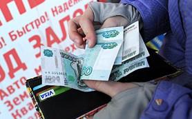 Рост просрочки россиян по розничным кредитам установил рекорд