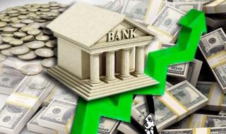 Высокая долговая нагрузка российских компаний может негативно повлиять на кредитный портфель банков — отчет ЦБ