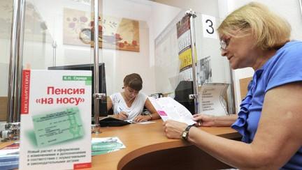 Правительство РФ предполагает сохранить накопительный элемент пенсии
