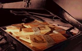 Британские эксперты: стремительный отток денег россиян вызывает опасения относительно крепости фунта стерлингов