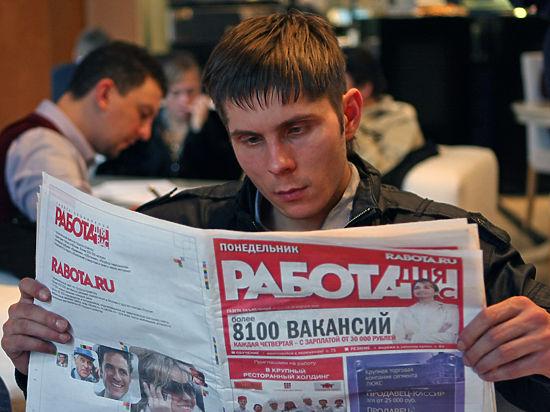 Россияне попали в «кредитную яму»: где искать спасение