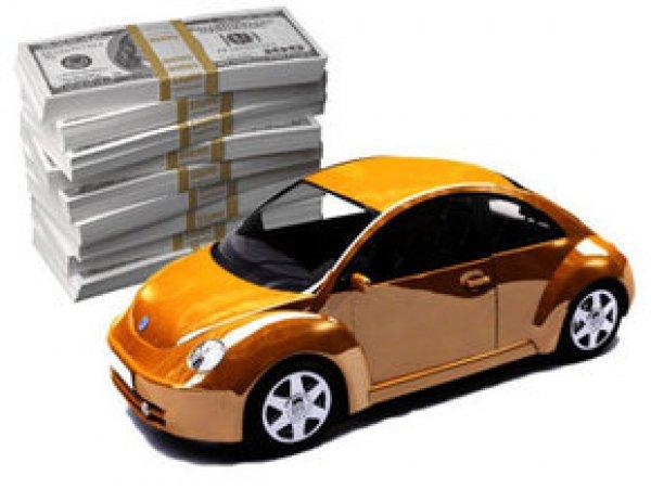 Кредит под залог недвижимости и автомобиля