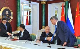 Сбербанк получит от Банка развития Китая кредит в шесть миллиардов юаней