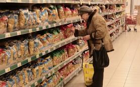Проект введения в России продовольственных карточек будет готов к осени