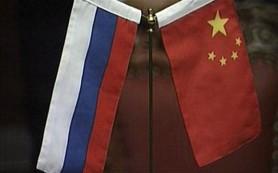 Россия обогнала Саудовскую Аравию и Анголу по поставкам нефти в Китай
