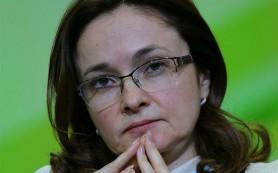 Глава ЦБ рассказала о чистках на банковском рынке и поддержке курса рубля