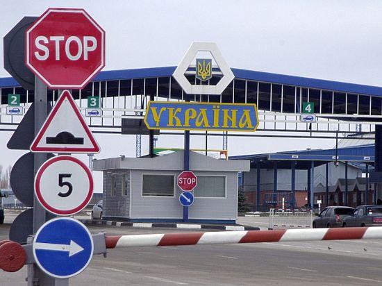 Мигрантам из Украины станет проще попасть в Россию