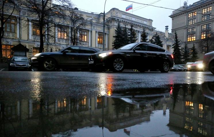 ЦБ против предложения Минфина обязать НПФ инвестировать в инфраструктурные облигации