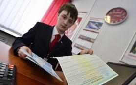 Офисы «Росгосстраха» полностью восстановили выдачу полисов ОСАГО в Приморье