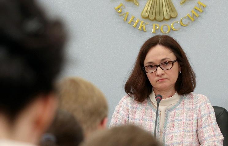 Совет директоров ЦБ РФ определит уровень ключевой ставки