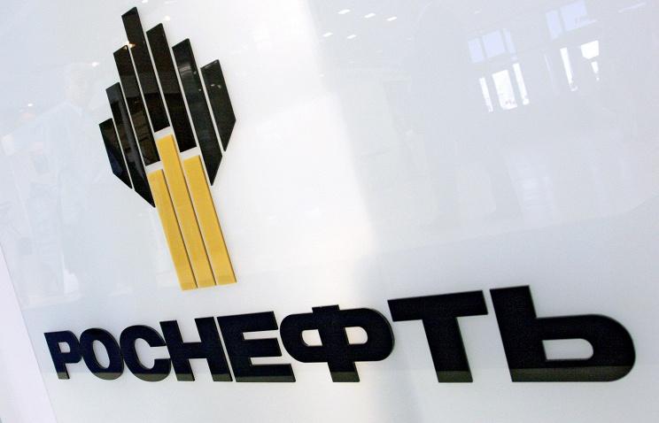 Два представителя BP вошли в новый состав совета директоров «Роснефти»