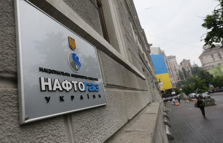 «Газпром» направил «Нафтогазу» оферту к контракту, предполагающую предоплату