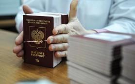 Правозащитники рассказали об отказах в выдаче виз после поездок в Крым