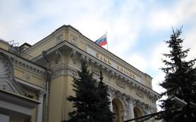 ЦБ предлагает банкам кредитовать МФО