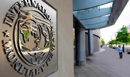 МВФ советует ФРС не повышать ставку до 2016 года