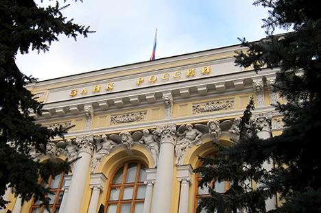 У ОПМ-Банка отозвана лицензия