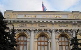 Рынок акций РФ снизился по индексам на негативном внешнем фоне