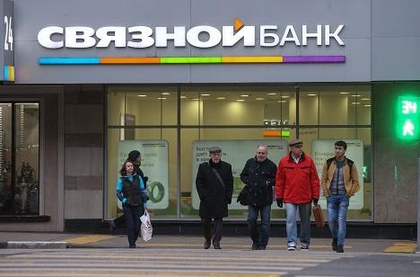 Связной Банк решит проблемы с капиталом за счет кредиторов