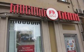 Экс-глава Мособлбанка Янин получил шесть лет колонии за хищение 578 млн рублей