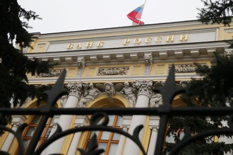 ЦБ создает государственную перестраховочную компанию с капиталом 71 млрд рублей