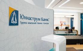 Долю Bank of Cyprus в Юниаструм Банке может выкупить Балтинвестбанк