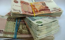 Амнистия капиталов как панацея от претензий государства