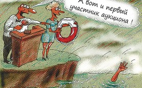 Силуанов нашел спасение от кризиса: резко снизить социальные расходы